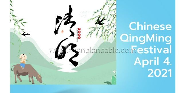 Qingming Festival 2021 holiday notice
